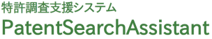 PatentSearchAssistant